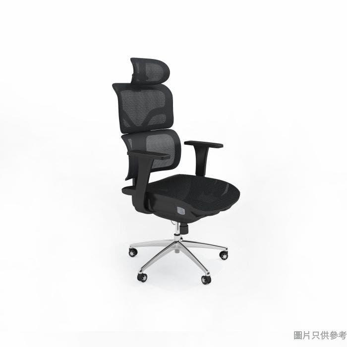 ATTIMO人體工學高背扶手轉椅705W x 740D x 1250-1391Hmm