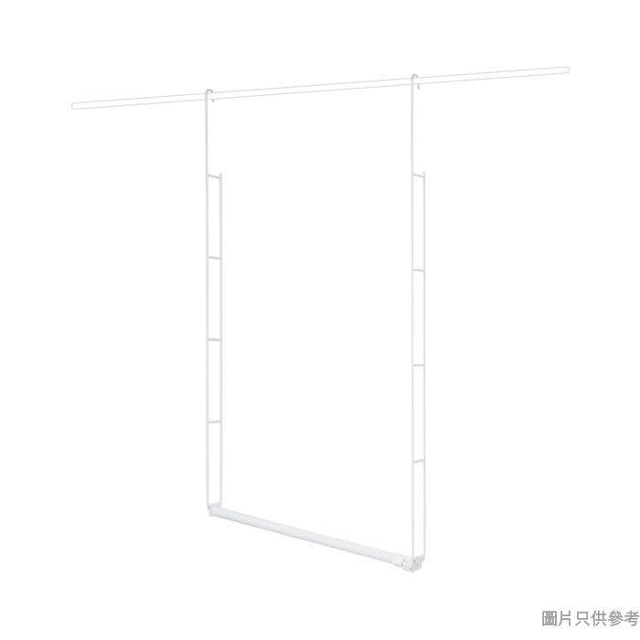 Xtend可調節衣櫃掛架645-1100W x 1120D x 65Hmm