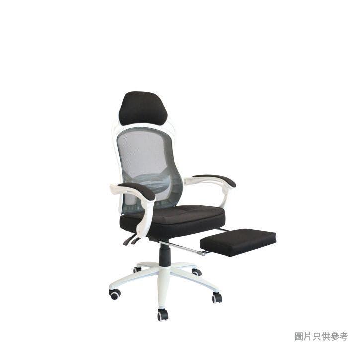 MORIAH中網背轉椅連腳踏650W x 670D x 1110-1190Hmm