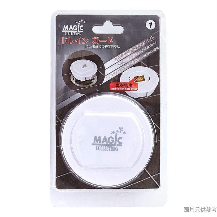MAGIC 3 in 1抗菌活門渠蓋圓形70W x 70Dmm DG-2-A - 白色
