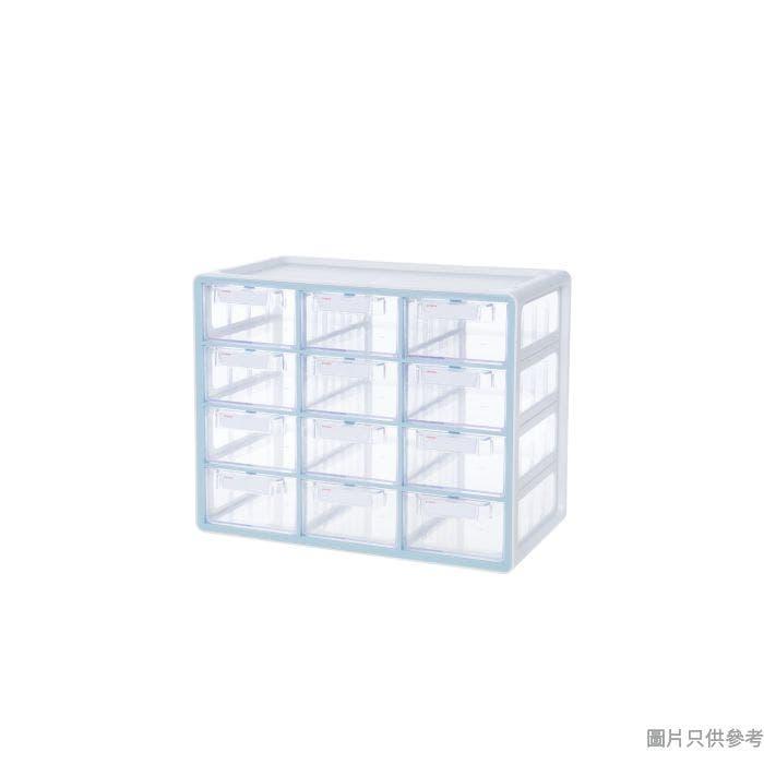 System Mulitbox 韓國製12格抽屜收納盒412W x 234D x 325Hmm - 藍色
