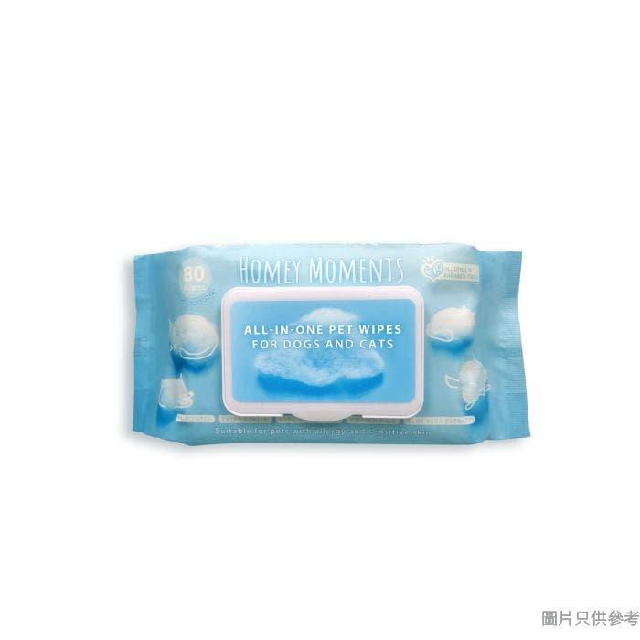 Homey Moments濕紙巾 (80片裝)