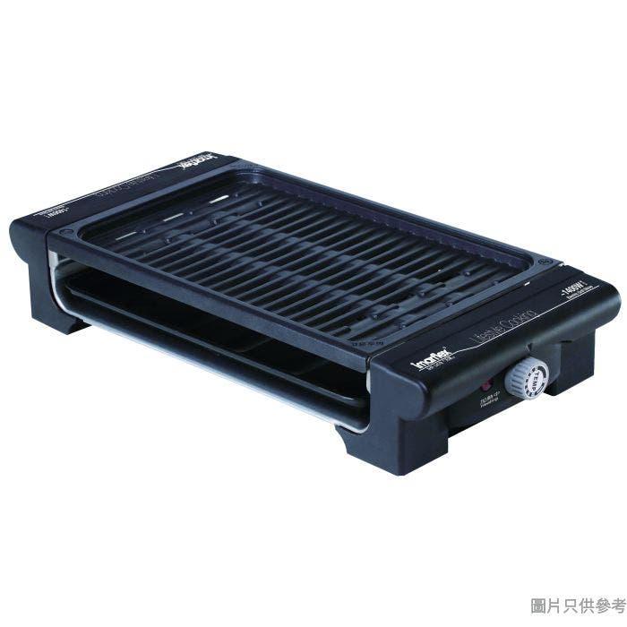 Imarflex伊瑪牌Living Style1400W 電燒烤爐IHP-1478