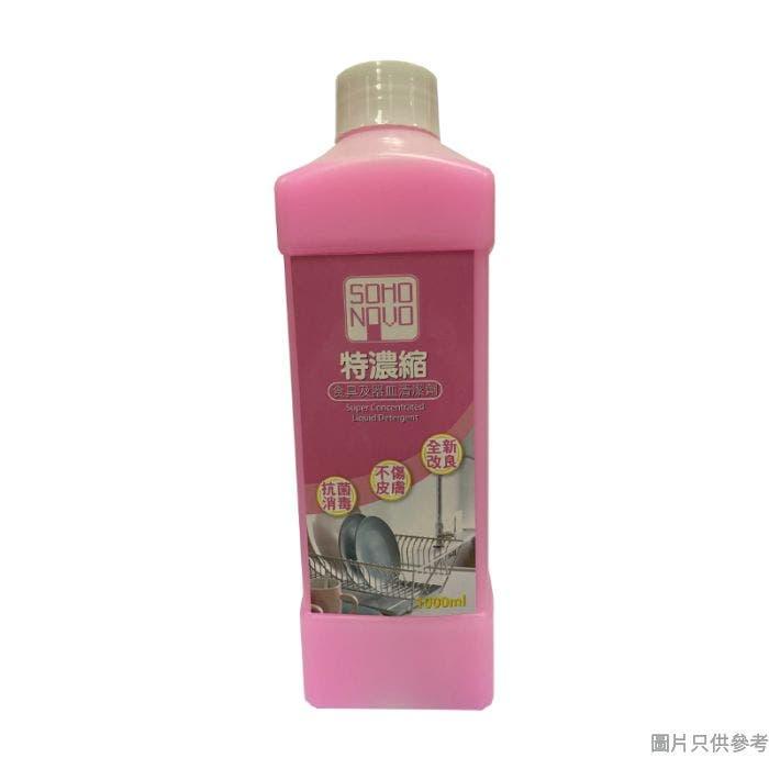 SOHO NOVO特濃縮食具及器皿清潔劑1000ml - 紅色