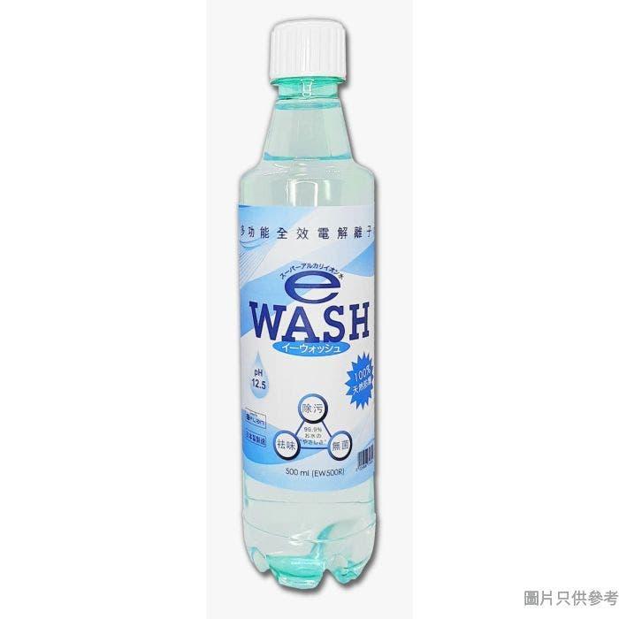 E Wash台灣製多功能全效電解離子水補充裝500ml EW500R