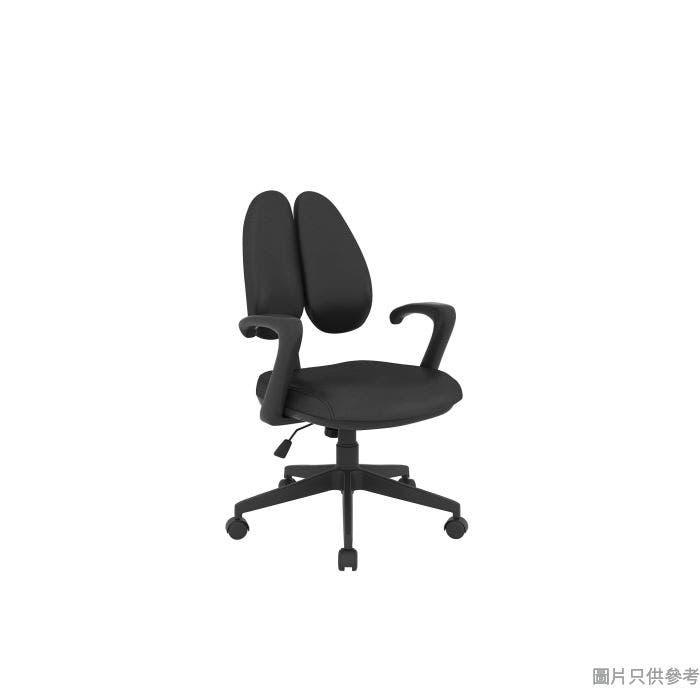 AGIO人體工學中背仿皮扶手轉椅648W x 670D x 868-966Hmm