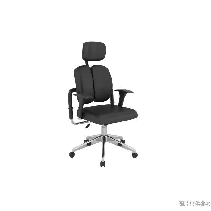AGIO人體工學高背仿皮扶手轉椅685W x 720D x 1085-1180Hmm