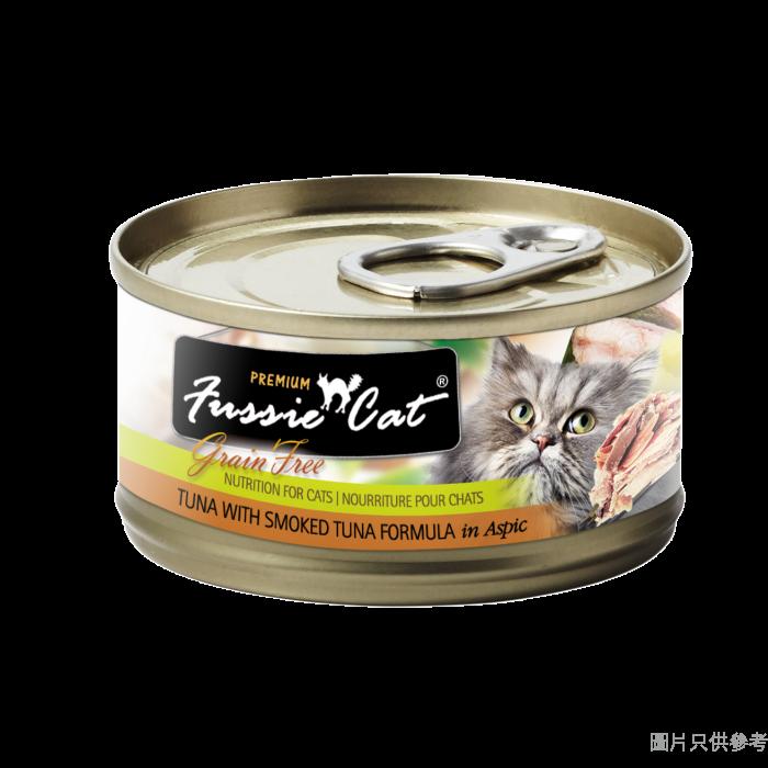 Fussie Cat高竇貓泰國製黑鑽吞拿魚及煙燻吞拿魚80g