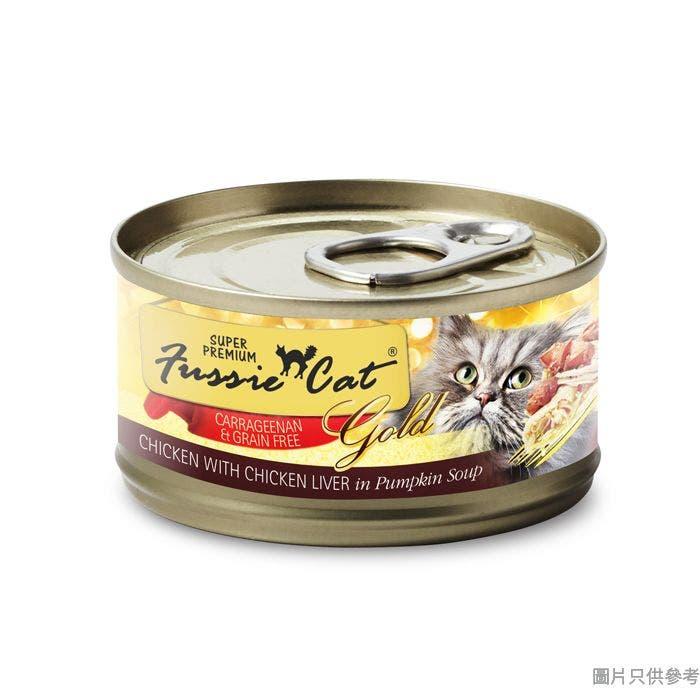 Fussie Cat高竇貓泰國製金鑽南瓜湯煮雞肉及雞肝80g