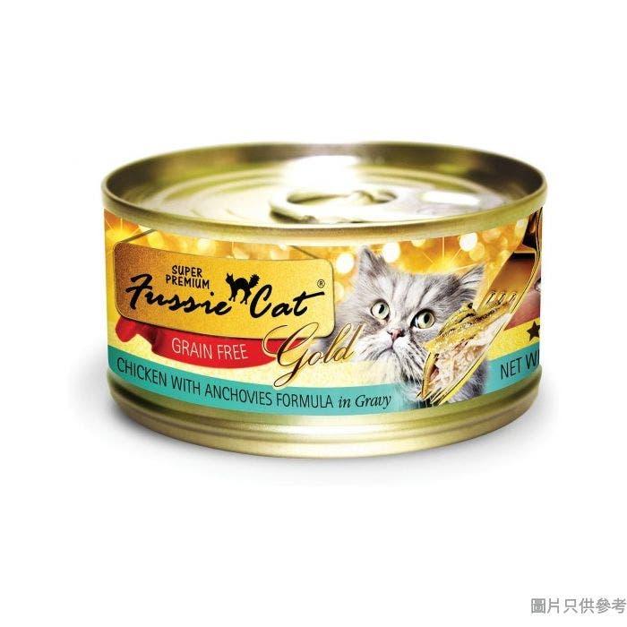 Fussie Cat高竇貓泰國製金鑽雞肉及鯷魚80g
