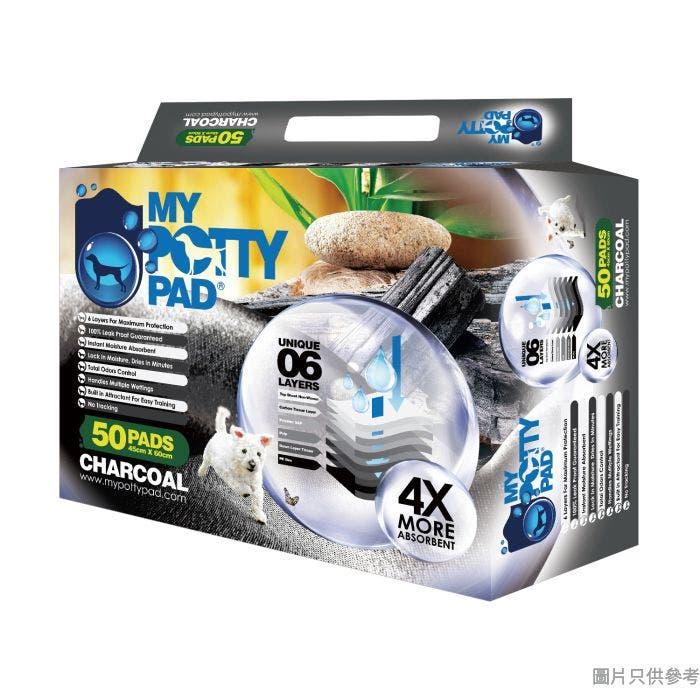 My Potty Pad活性炭尿墊 (50片裝) 45W x 60Dcm