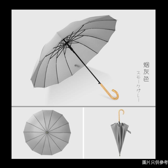 日式木柄直傘DIA104 x 86Wcm - 灰色