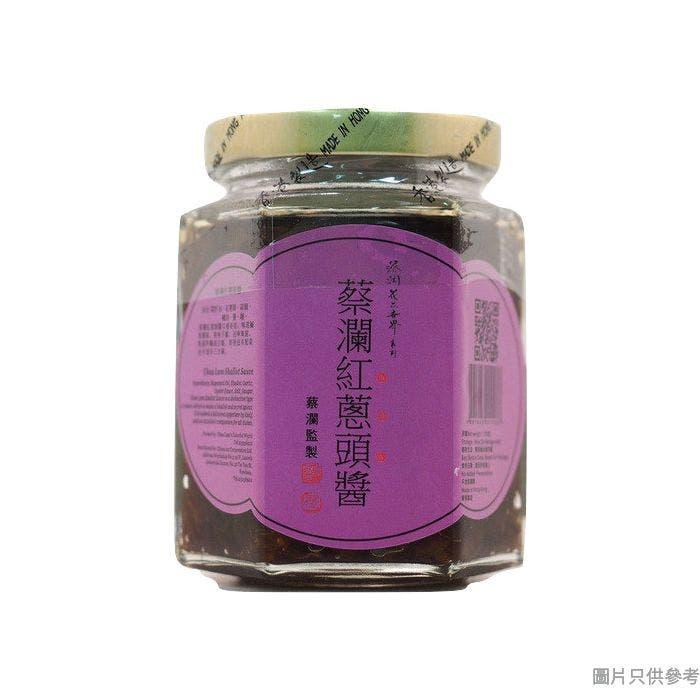 蔡瀾花花世界紅蔥頭醬 170g