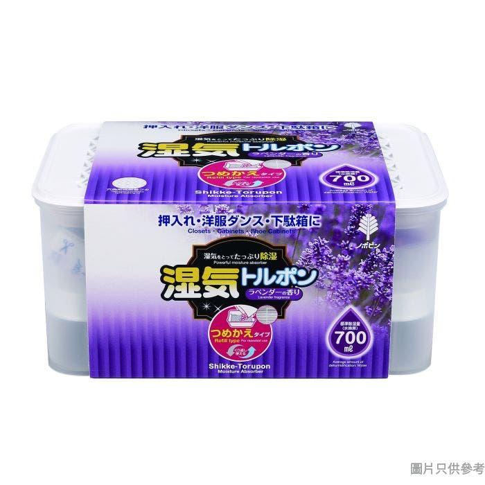 KOKUBO小久保日本製可重用抽濕寶盒 700ml J-6045 - 薰衣草