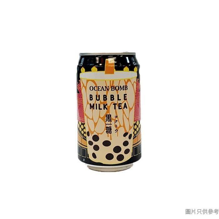 OCEAN BOMB珍珠奶茶 315ml - 黑糖