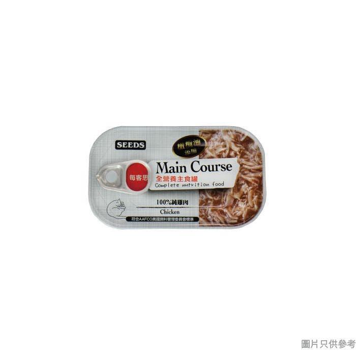 Seeds惜時泰國製100%純雞肉115g