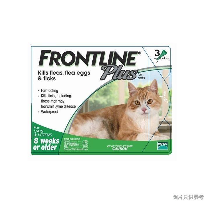Frontline法國製貓用加強殺蝨滴 (3枝裝)