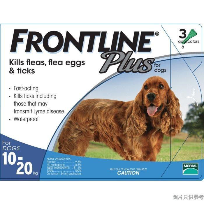 Frontline法國製10-20kg狗用加強殺蝨滴 (3枝裝)