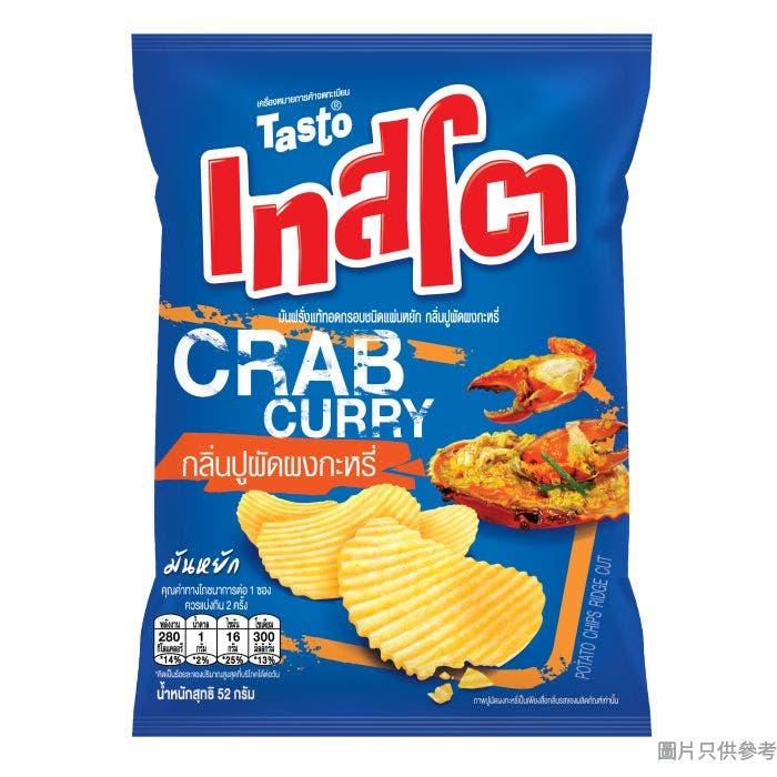 Tasto波浪薯片 52g - 咖喱蟹味