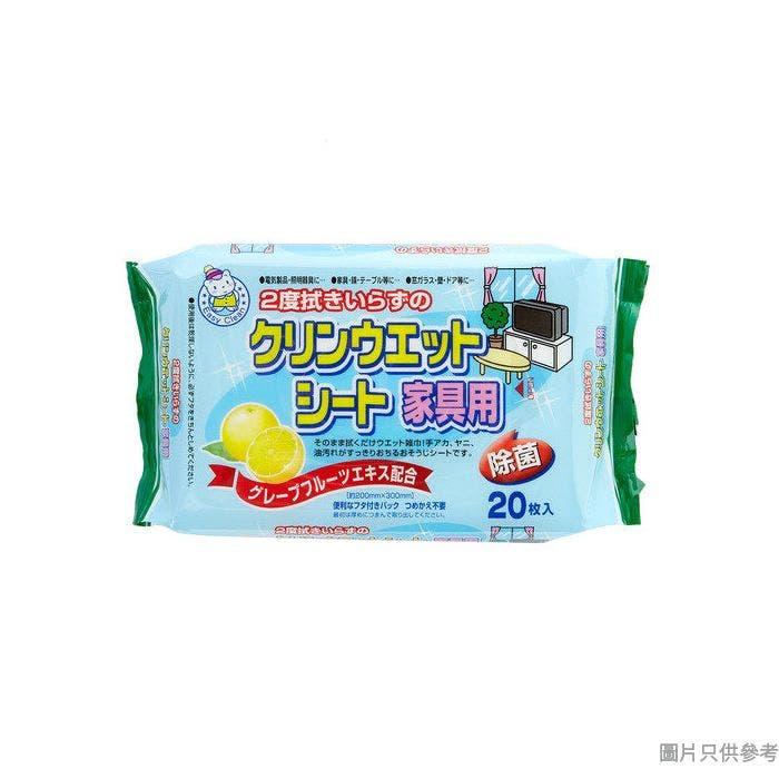 EASY CLEAN日本製家居除塵潔淨抹布OL-HF-82114(20片裝)