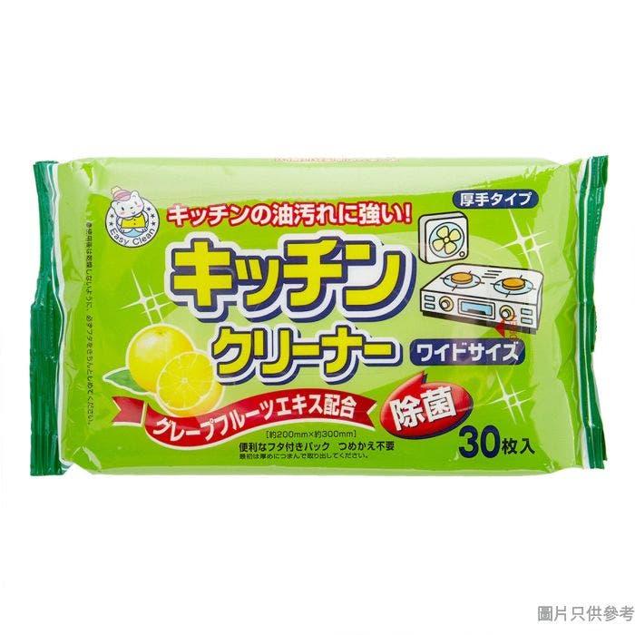 EASY CLEAN日本製廚房潔淨除菌濕抹布OL-HT-33070(30片裝)