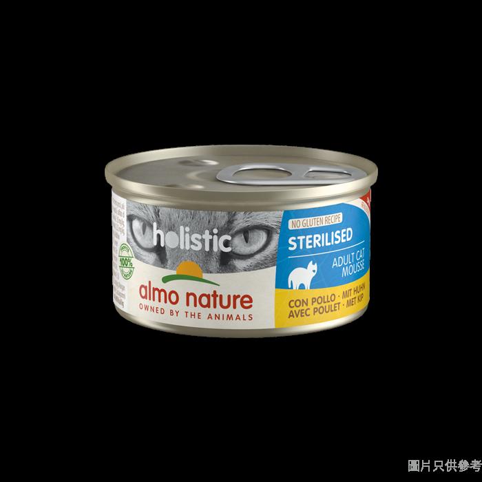 Almo Nature意大利製絕育貓罐85g - 雞肉