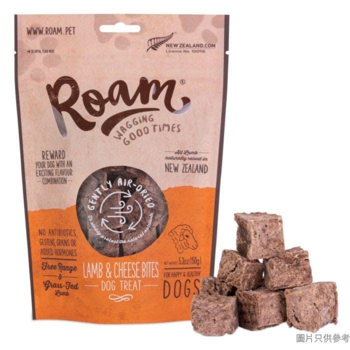 Roam Play紐西蘭製芝士羊肉粒150g