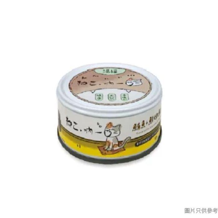 吶一口泰國製無添加無穀貓湯罐80g - 吞拿魚三文魚