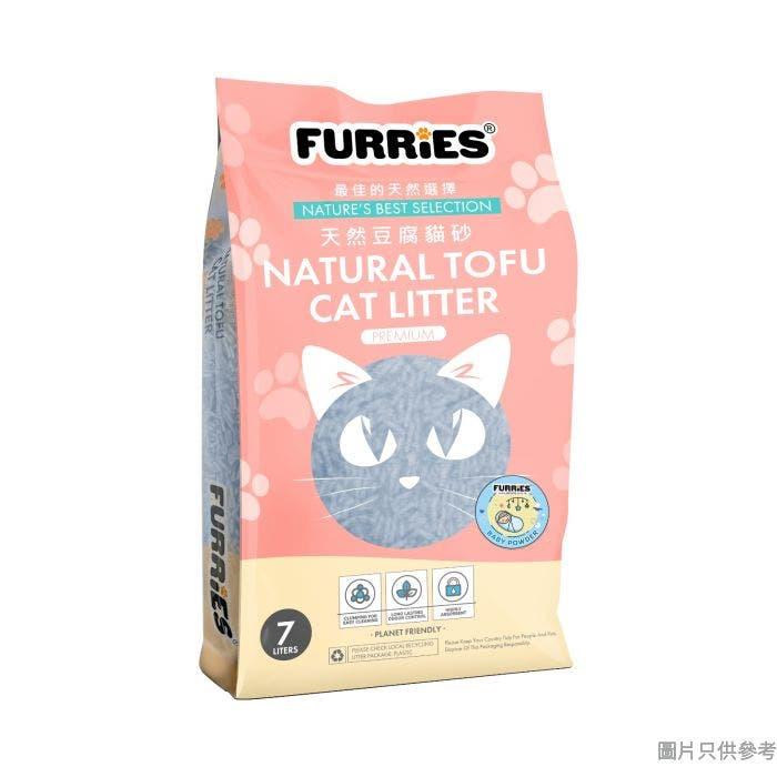 Furries豆腐貓砂7L - 爽身粉味