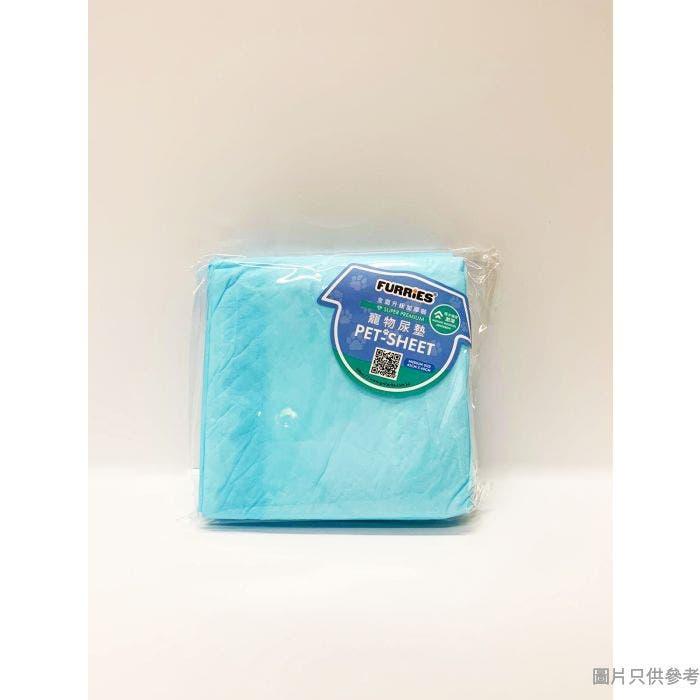 Furries尿墊樣品 (3片裝)