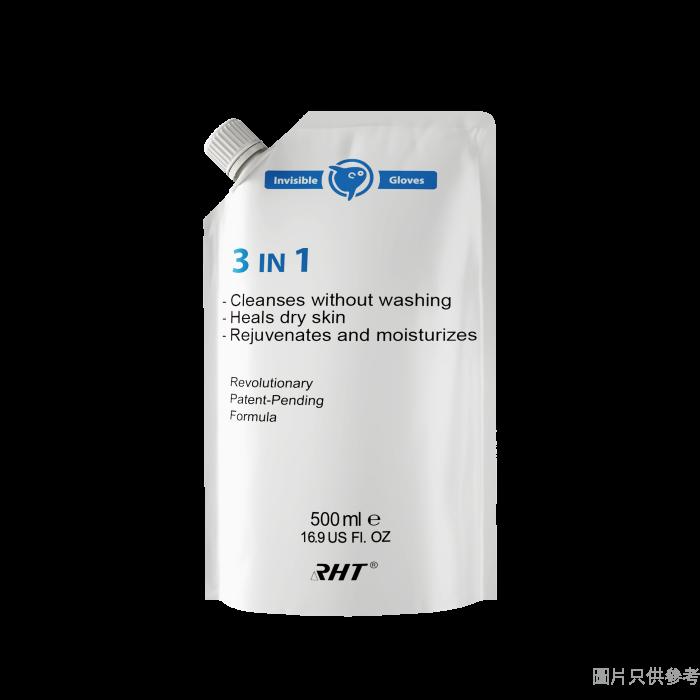 RHT NCCO皮膚抗敏修護膜 500ml MAA-RH-008