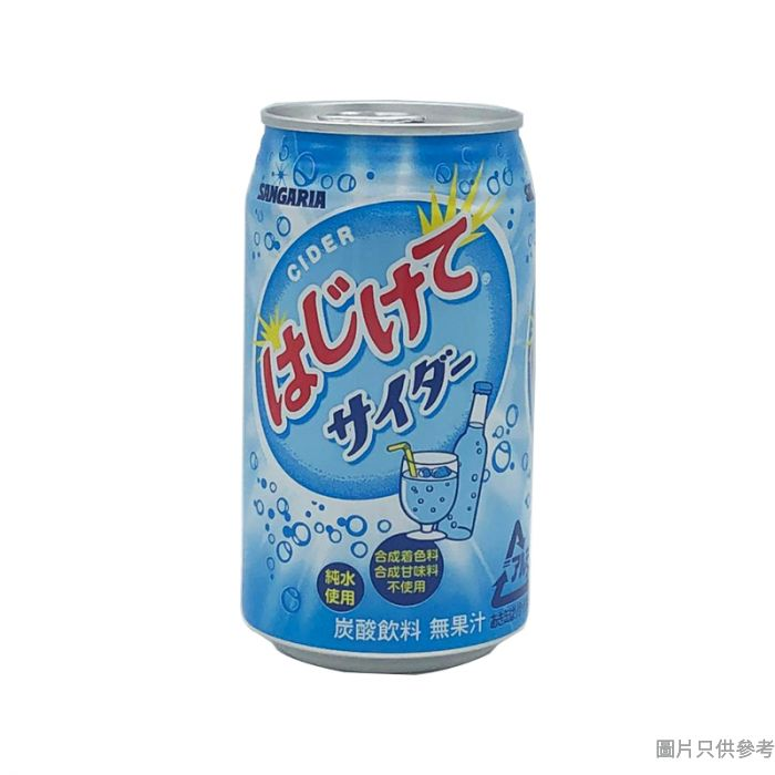 Sangaria Hajikete梳打 350ml - 波子汽水味