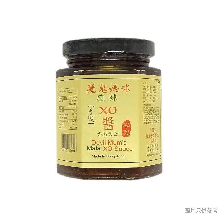 魔鬼媽咪麻辣XO醬 220g