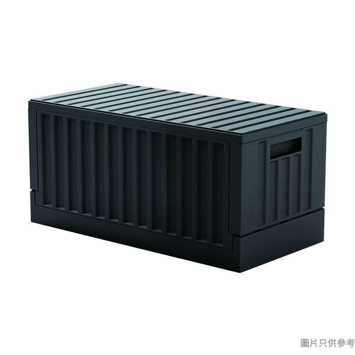 Livinbox 台灣製貨櫃塑膠儲物箱(L) 640W x 320D x 300Hmm FB-6432B (BLACK) - 黑色