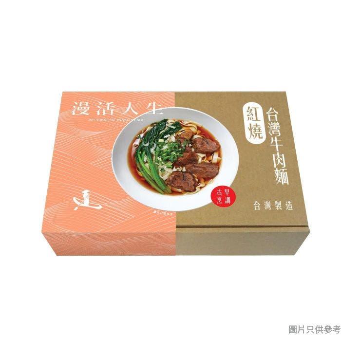 漫活人生紅燒台灣牛肉麵 550g