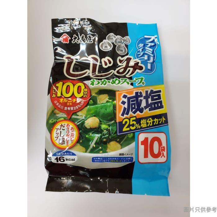 大森屋蜆肉海帶湯 (10包裝) - 減鹽