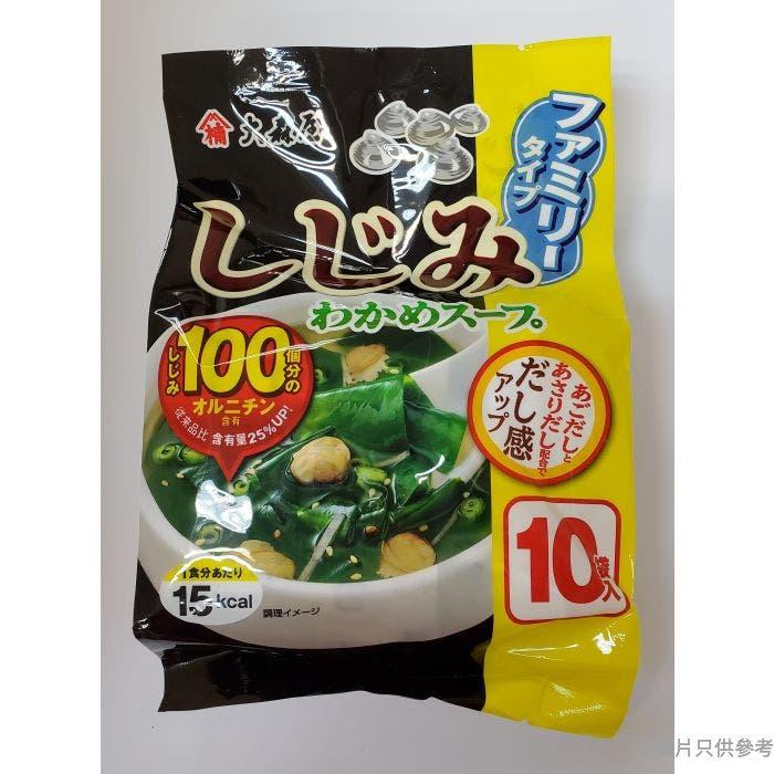 大森屋蜆肉海帶湯 (10包裝) - 原味