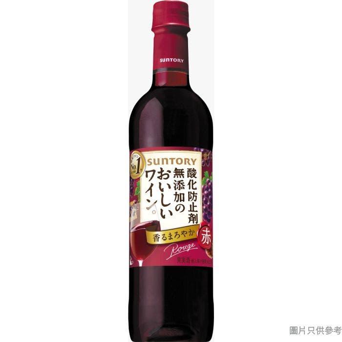三得利無抗氧化添加紅酒 720ml