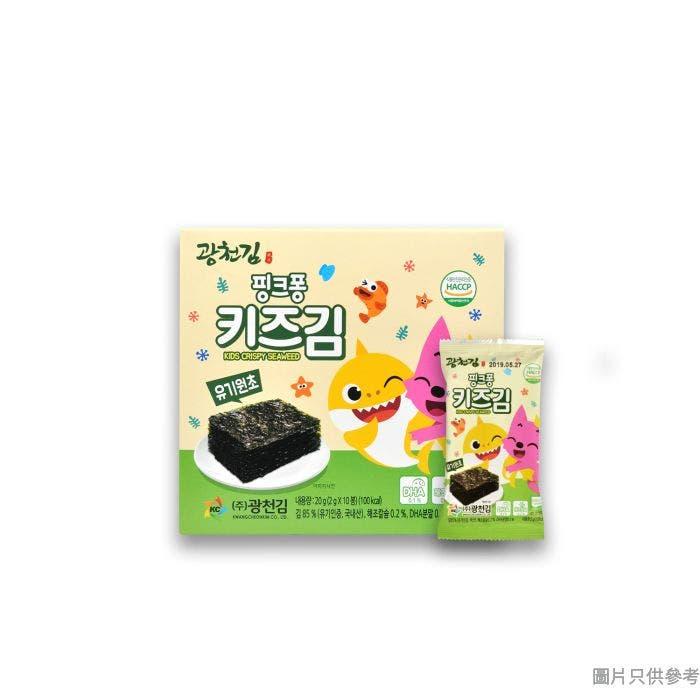 廣川海苔嬰幼兒有機紫菜 2g (10包裝) - 低鈉