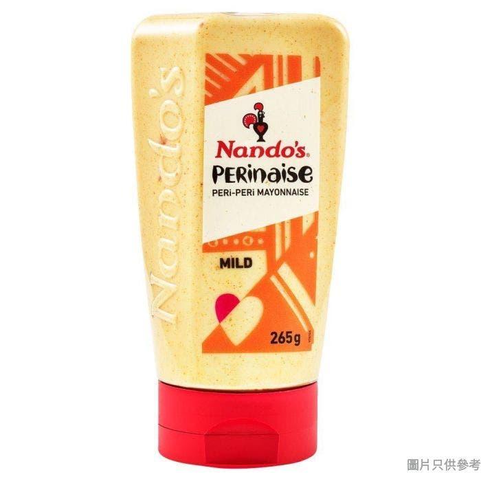 Nandos霹靂沙律醬 265g