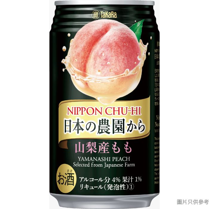 TAKARA日本農園山梨產桃果汁汽酒 350ml