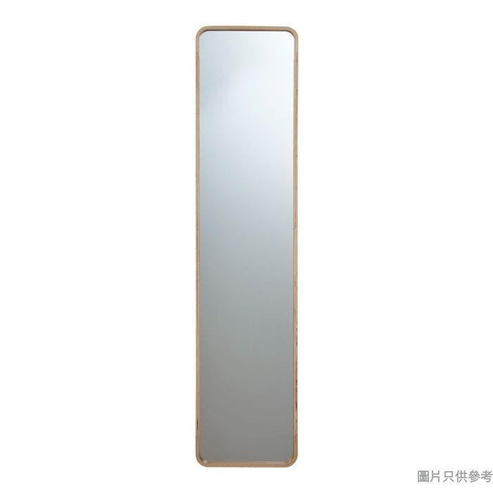 曲木掛牆全身鏡1200H x 280W x 35Dmm - 水曲柳木色