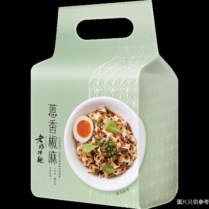 老媽拌麵 123g (3包裝) - 蔥香椒麻味