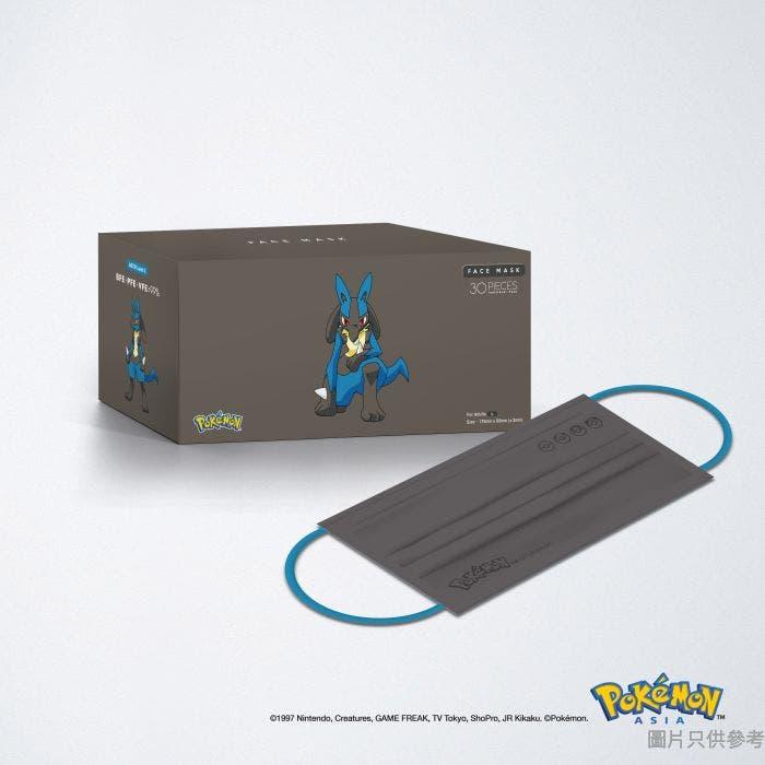 Medox I Pokémon 口罩 P-018 (成人) - 路卡利歐