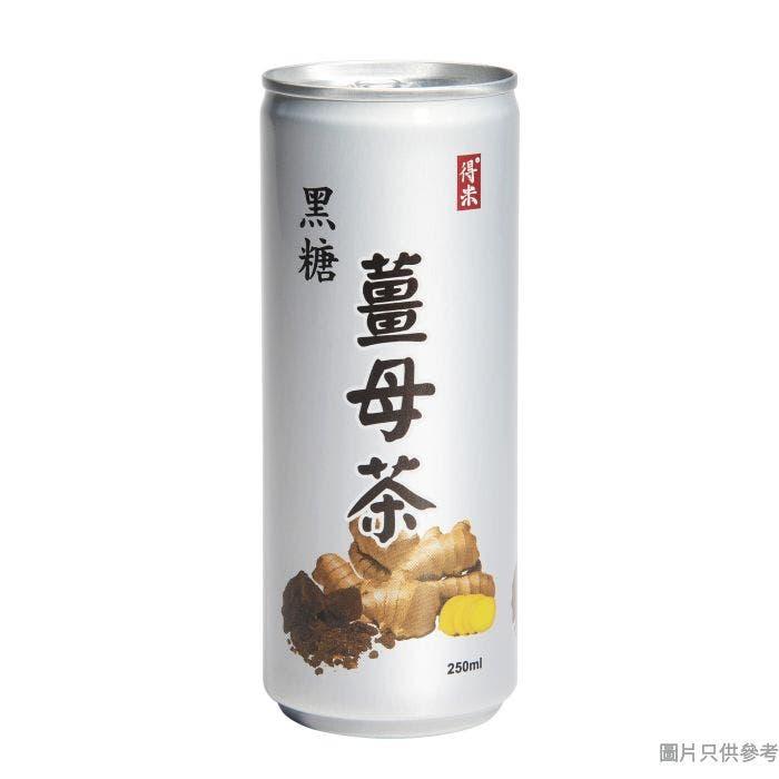得米黑糖薑母茶 250ml