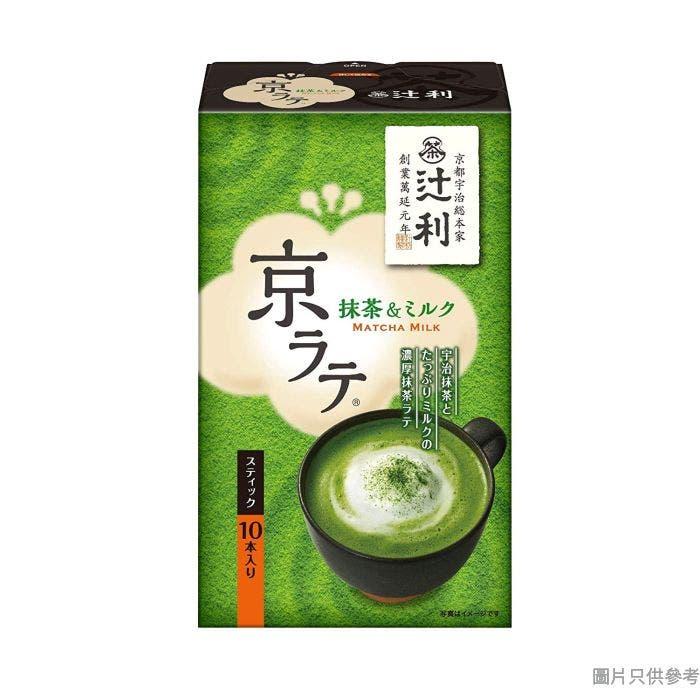 辻利茶舖即沖抹茶牛奶 14g (10包裝)