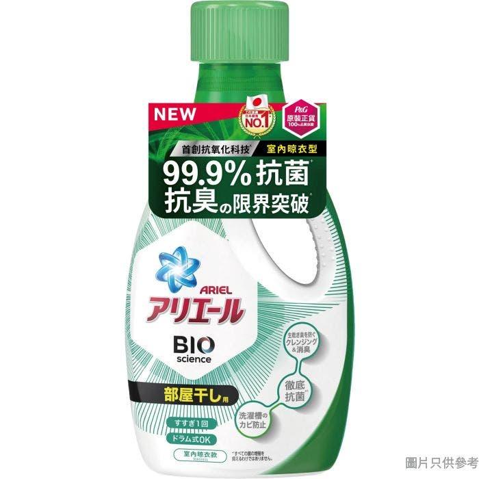 ARIEL日本製超濃縮抗菌洗衣液瓶裝900g