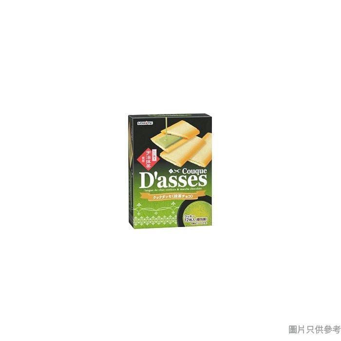 三立抹茶薄餅 90g (12件裝)