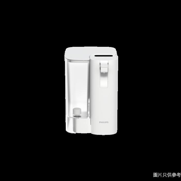 Philips飛利浦一按即熱飲水機 ADD4811/59