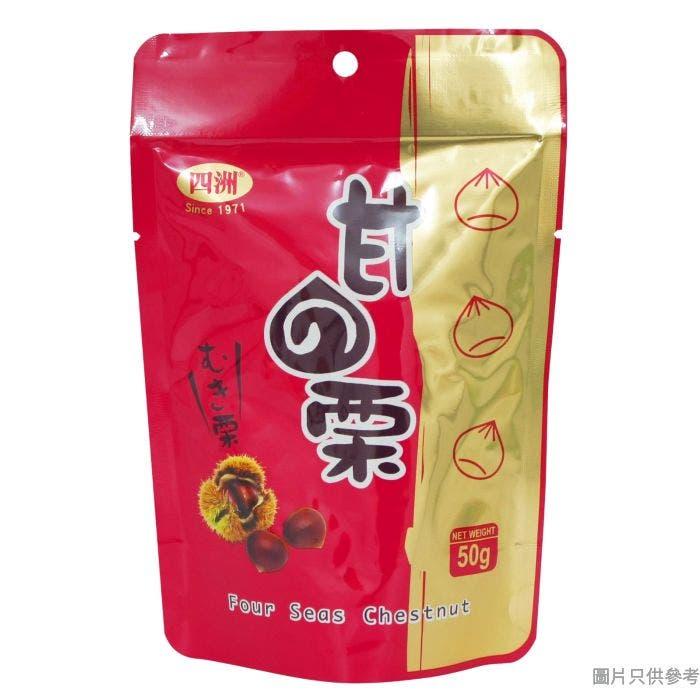 四洲甘栗 50g